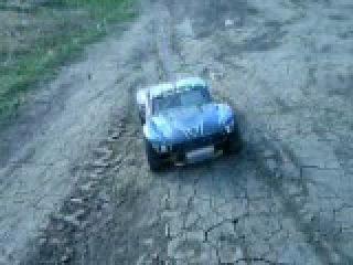 Rally Monster